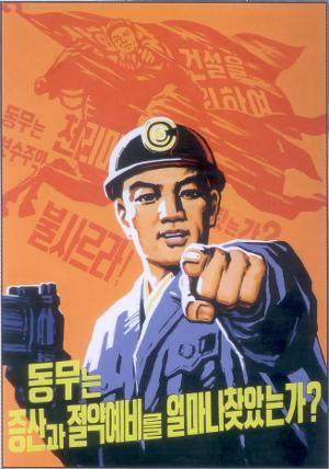 Die Anmerkung: Steinmeier mit Ami-Propaganda in der Küche